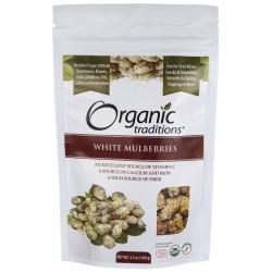 Βιολογικά Λεύκα Μούρα | White Mulberries Organic | 100gr