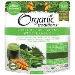 Οργανικός Συνδυασμός Πρασίνων, Πρε και Προβιοτικών με Τουρμέρικ | Organic Probiotic Super Greens with Turmeric | 100gr
