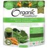 Οργανικό Συνδυασμός Πρασίνων, Πρε και Προβιοτικών με Τουρμέρκ | Organic Probiotic Super Greens with Tumeric | 100gr