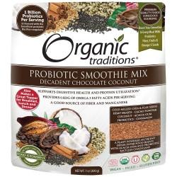 Οργανικός Συνδυασμός Σμούθι Προβιοτικών με Σοκολάτα & Καρύδα |Organic Probiotic Smoothie Mix, Decadent Chocolate Coconut | 200gr