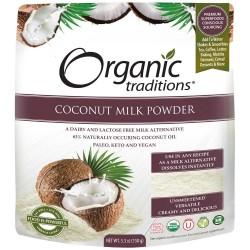 Οργανικό Γάλα Καρύδας σε Σκόνη | Organic Coconut Milk Powder | 150gr