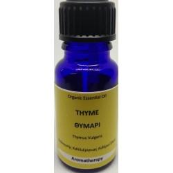 Βιολογικό Αιθέριο Έλαιο Θυμάρι | Thyme Essential Oil Org. | 10ml