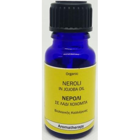 Βιολογικό Αιθέριο Έλαιο Νερόλι σε Λάδι Χοχόμπα | Neroli Essential Oil in Jojoba oil Org. | 10ml