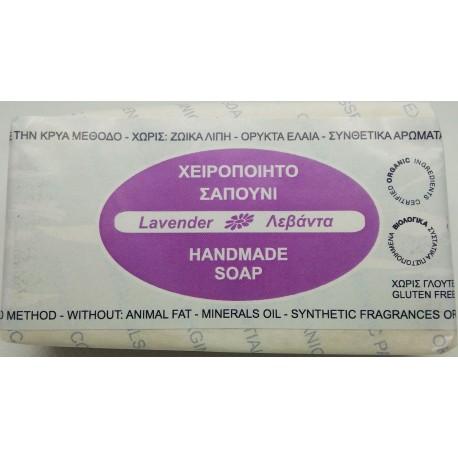 Σαπούνι Λεβάντα   Lavender Soap   110gr