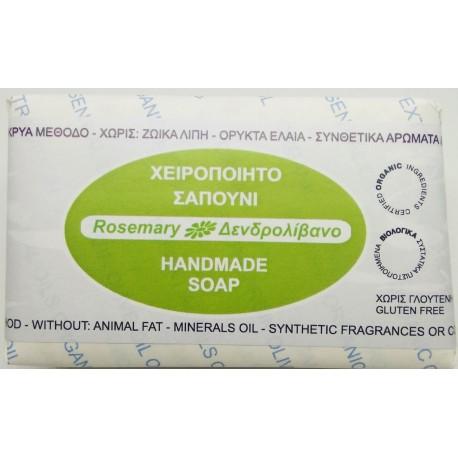 Σαπούνι Δενδρολίβανο | Rosemary Soap | 110gr